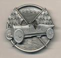Large 1 7/8 inch Battersea Pewter Racecar - face shank - FSBS 2004  $65